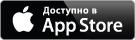 Журнал Человек без границ в Apple AppStore